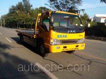 Zhongyan BSZ5086TQZC4T038 wrecker