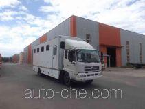 Zhongyan BSZ5141XYMC4 horse transport van truck