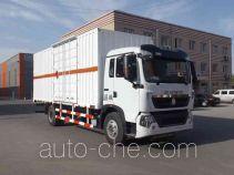 Zhongyan BSZ5160TQPXYW gas cylinder transport truck