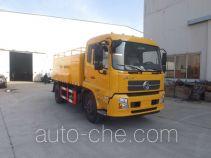 Zhongyan BSZ5161GQXC5 street sprinkler truck