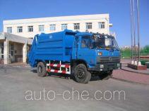 Zhongyan BSZ5161ZYSC3 garbage compactor truck