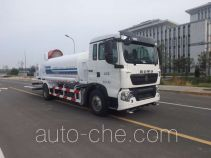 Zhongyan BSZ5164TDYC5 dust suppression truck