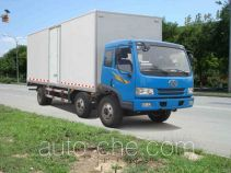 Zhongyan BSZ5170XBW insulated box van truck