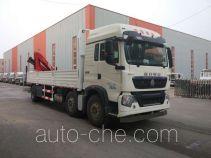 Zhongyan BSZ5250JSQ truck mounted loader crane
