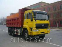 Zhongyan BSZ5254TCXC4T132 snow remover truck