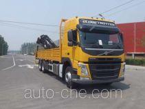 Zhongyan BSZ5260JJH weight testing truck