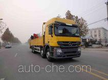 Zhongyan BSZ5310JJH weight testing truck