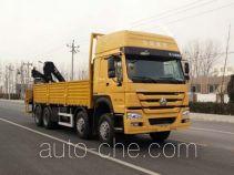 Zhongyan BSZ5312JJH weight testing truck