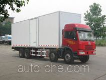 Zhongyan BSZ5313XBW insulated box van truck