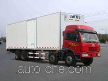 Zhongyan BSZ5313XLC refrigerated truck
