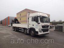 Zhongyan BSZ5321JJH weight testing truck