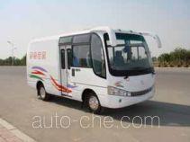 齐鲁牌BWC5041XA1型厢式运输车