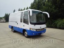 齐鲁牌BWC5041XXYKH型厢式运输车
