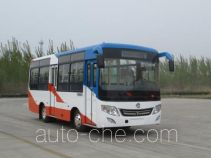 Qilu BWC6735GHA city bus