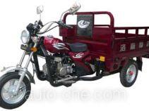 Beixiang BX110ZH cargo moto three-wheeler