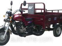 Beixiang BX150ZH cargo moto three-wheeler