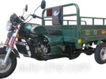 Beixiang BX200ZH cargo moto three-wheeler
