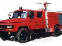 Yinhe BX5090TXFGF20 dry powder tender