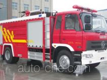 Dry powder carbon dioxide fire engine