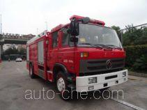 银河牌BX5130TXFGF30/D4型干粉消防车