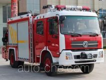Yinhe BX5130TXFJY119 fire rescue vehicle