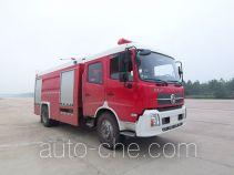 Yinhe BX5140GXFSG55D fire tank truck