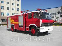Yinhe BX5140GXFSG60B1 fire tank truck