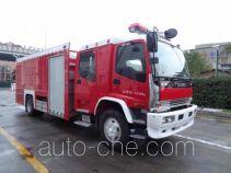 银河牌BX5140TXFGQ80/W型供气消防车