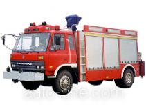 Yinhe BX5140TXFJY162 multi-purpose rescue fire engine