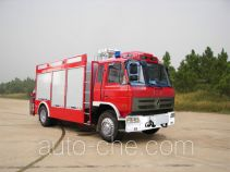Yinhe BX5140TXFJY162B fire rescue vehicle
