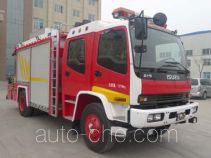 Yinhe BX5140TXFJY162W fire rescue vehicle