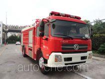 银河牌BX5150GXFPM55/D4型泡沫消防车