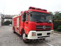 Yinhe BX5150GXFSG55/D4 fire tank truck
