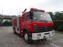 Yinhe BX5150GXFSG60/D4 fire tank truck