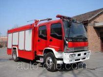 Yinhe BX5150GXFSG60W2 fire tank truck