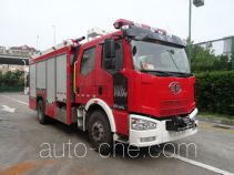 Yinhe BX5170GXFPM50/J4 foam fire engine