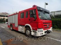 Yinhe BX5190GXFAP50/HW4 class A foam fire engine