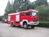 Yinhe BX5190GXFSG70S fire tank truck