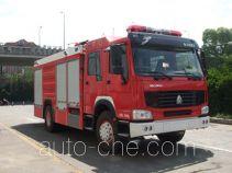 Yinhe BX5190GXFPM80/HW4 foam fire engine