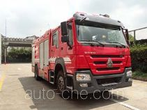 Yinhe BX5200GXFPM80/HW5 foam fire engine