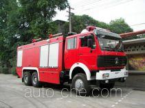 Yinhe BX5230TXFGF50 dry powder tender