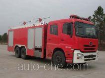 银河牌BX5230TXFGF60/UD型干粉消防车
