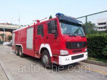 银河牌BX5260TXFGL100HW型干粉水联用消防车