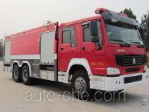 Yinhe BX5270GXFAP120/HW class A foam fire engine