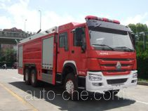 Yinhe BX5270GXFSG120/HW4 fire tank truck
