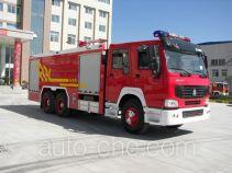 Yinhe BX5320GXFPM160HW1 foam fire engine