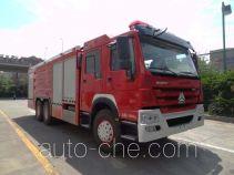 银河牌BX5330GXFPM160/HW4型泡沫消防车