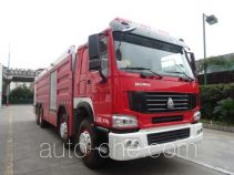 银河牌BX5390GXFGY200/HW4型供液消防车