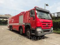 Yinhe BX5410GXFPM230/HW5 foam fire engine