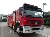 银河牌BX5420GXFPM250/HW4型泡沫消防车